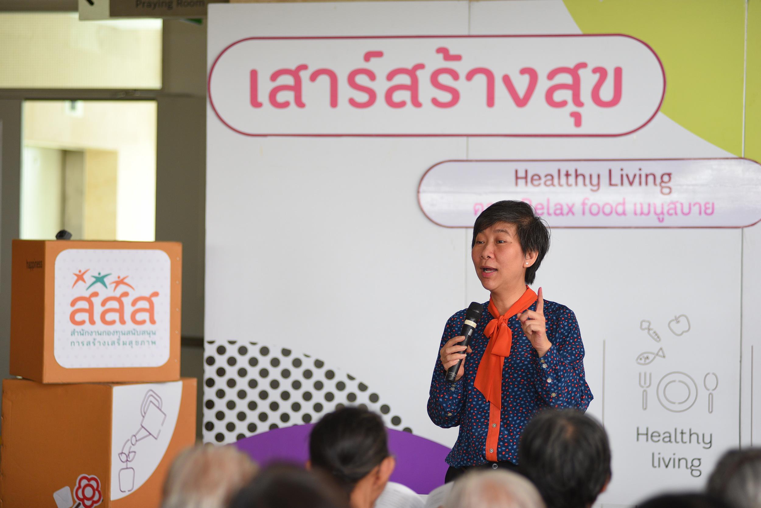 '5 ธัญพืชไทย' ของดีไม่ควรมองข้าม thaihealth