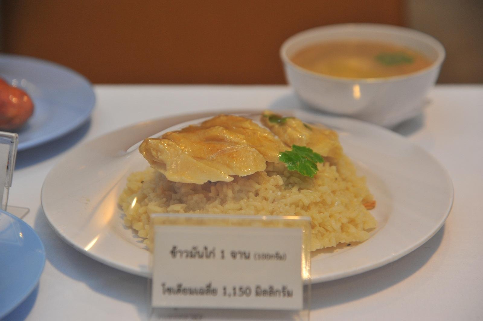 """""""โซเดียม"""" ตัวร้ายทำลายสุขภาพ thaihealth"""
