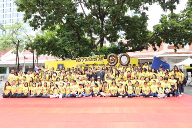 เยาวชนกว่า 500 ชีวิตร่วมทำความดีถวายในหลวง ร.10 thaihealth