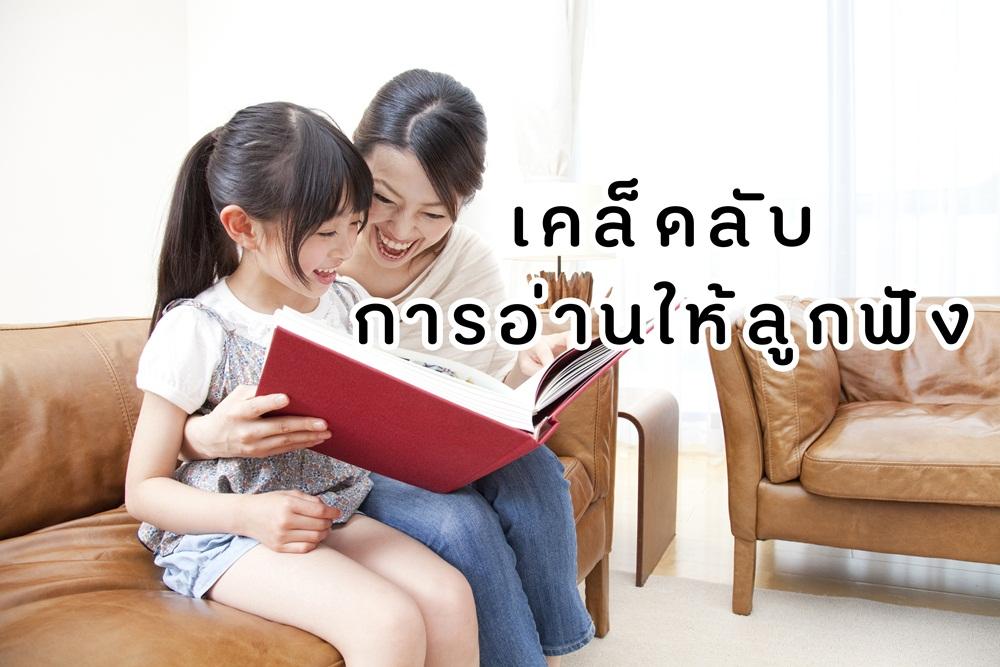 เ�ล�ดลั��ารอ�า��ห�ลู��ั� thaihealth