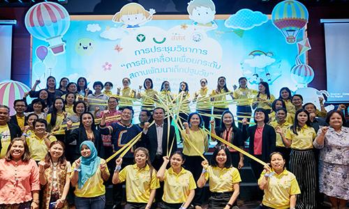 เสริมศักยภาพภูมิปัญญาท้องถิ่นเพื่อพัฒนา 'เด็กปฐมวัย' thaihealth