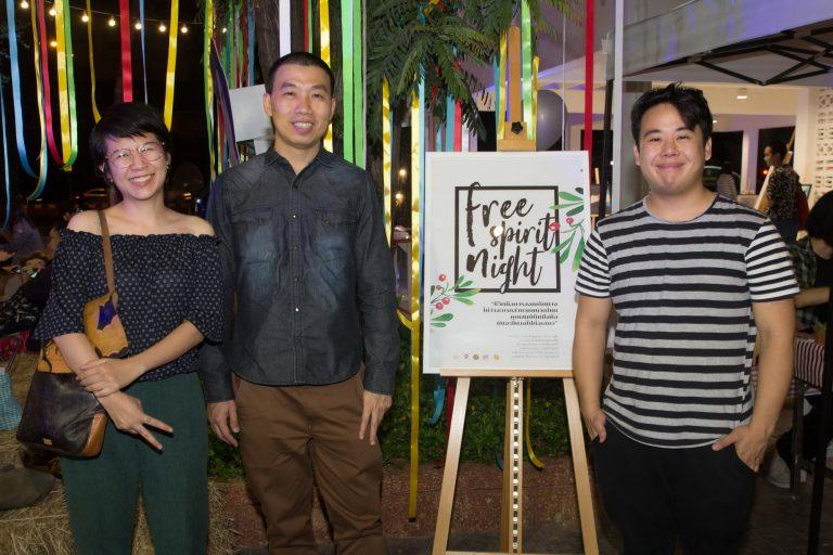 ชวนวัยรุ่น 'ค้นหาตัวเอง' ผ่านงาน Free Spirit Night 2019  thaihealth