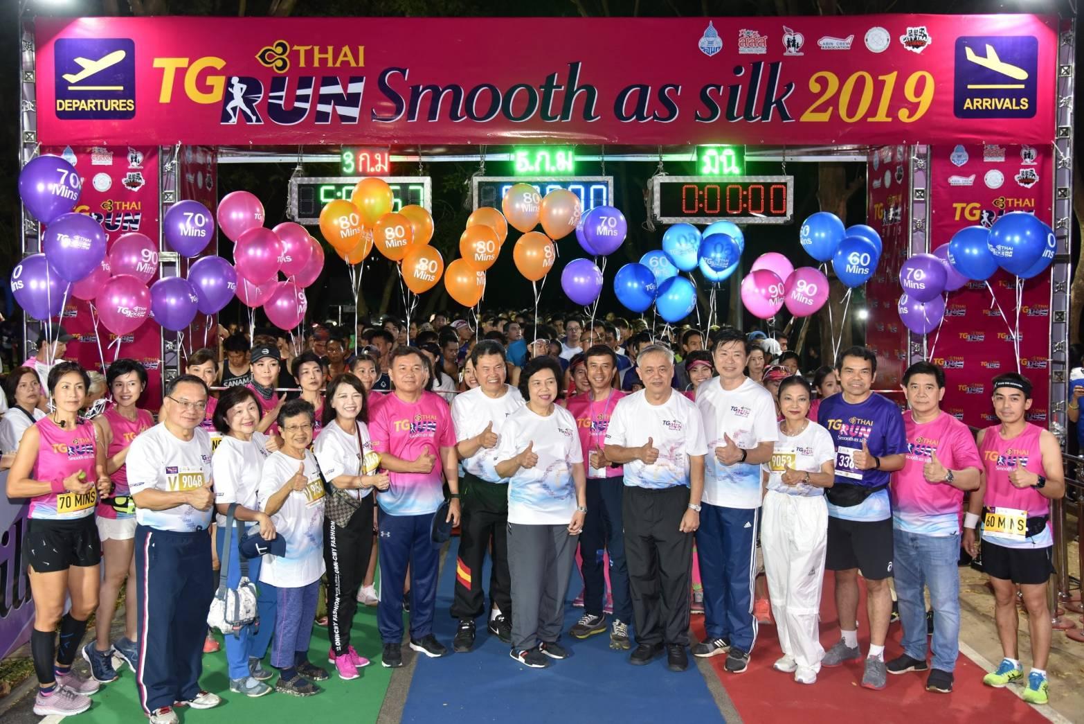 """การบินไทยจัดเดินวิ่ง """"TG RUN Smooth as Silk 2019"""" thaihealth"""