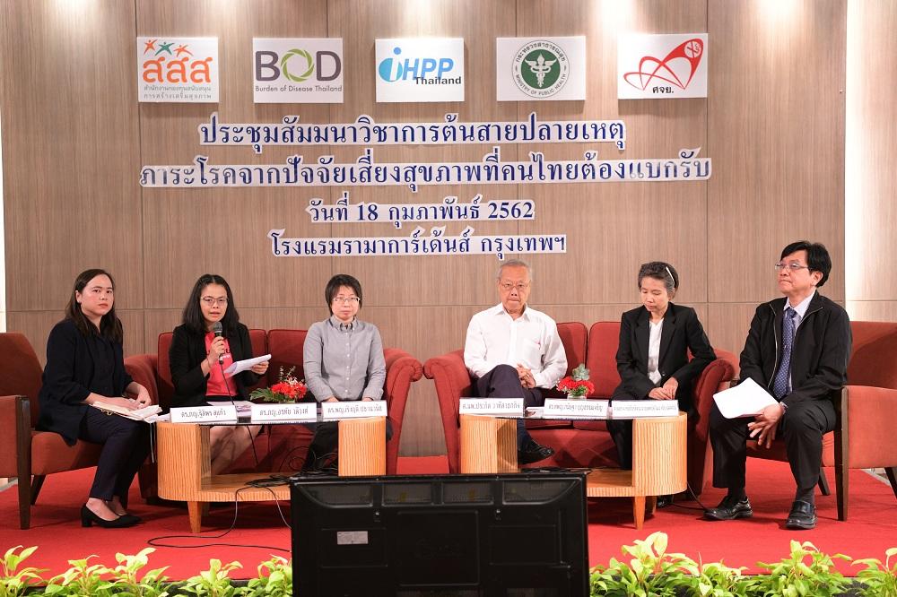 ผลวิจัยชี้ คนไทยตายจากบุหรี่-เหล้า เพิ่มขึ้น thaihealth
