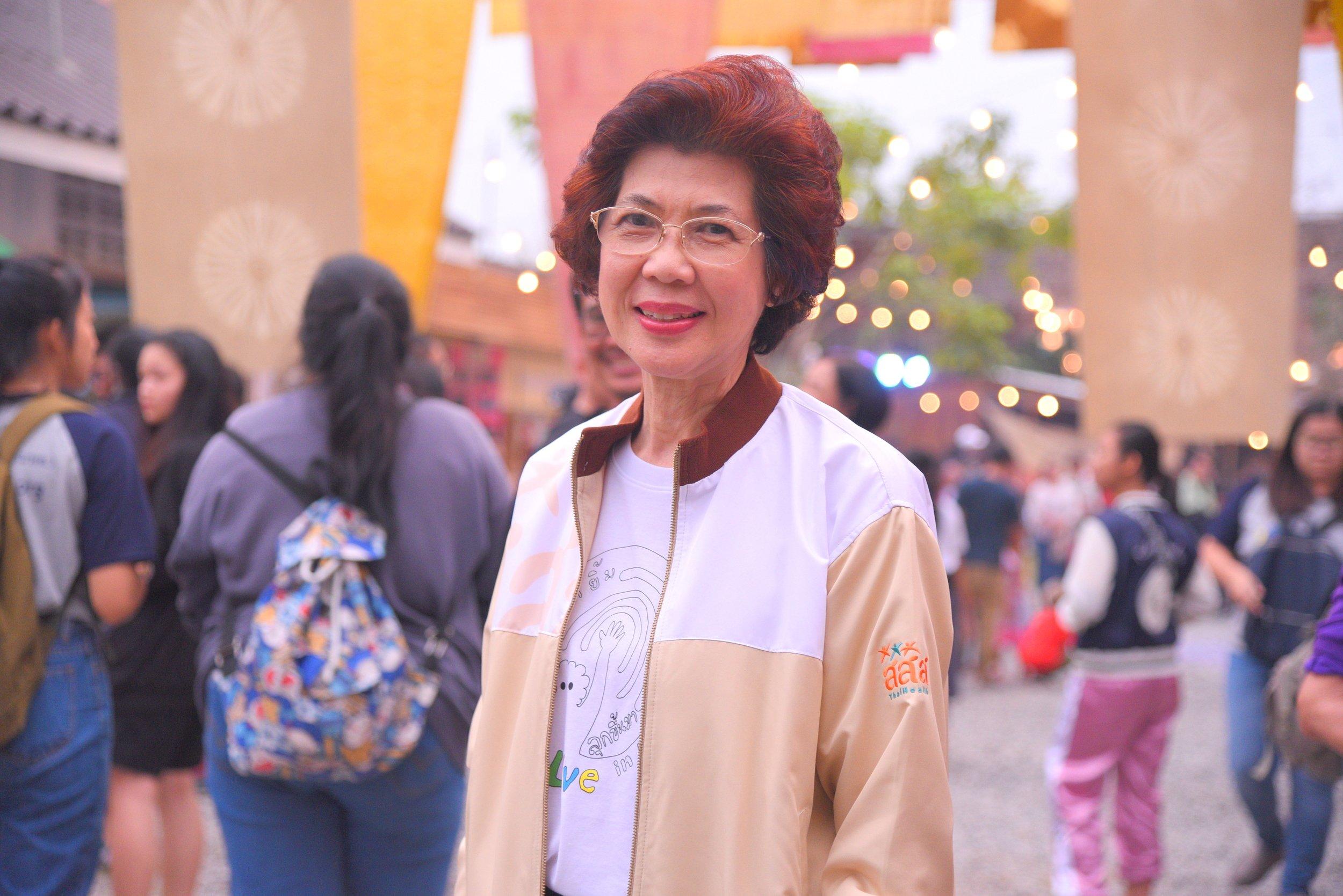 'อุตรดิตถ์ติดยิ้ม' ปี62 ปลุกการเรียนรู้สู่คนทุกวัย thaihealth