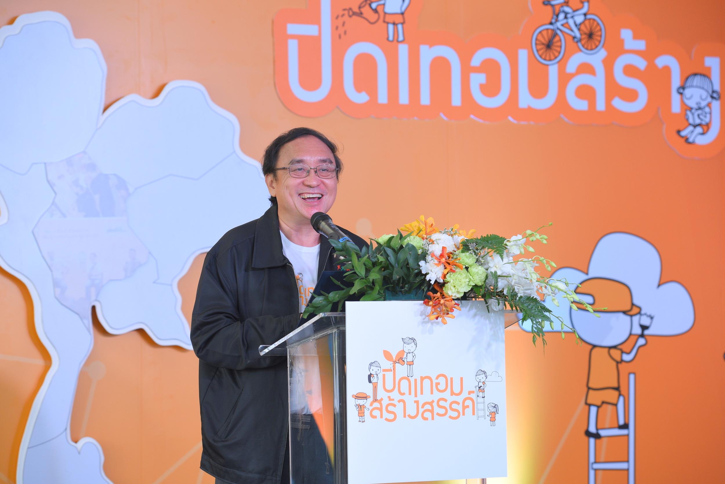 เปิดตัวกิจกรรม 'ปิดเทอมสร้างสรรค์ปี 62' thaihealth