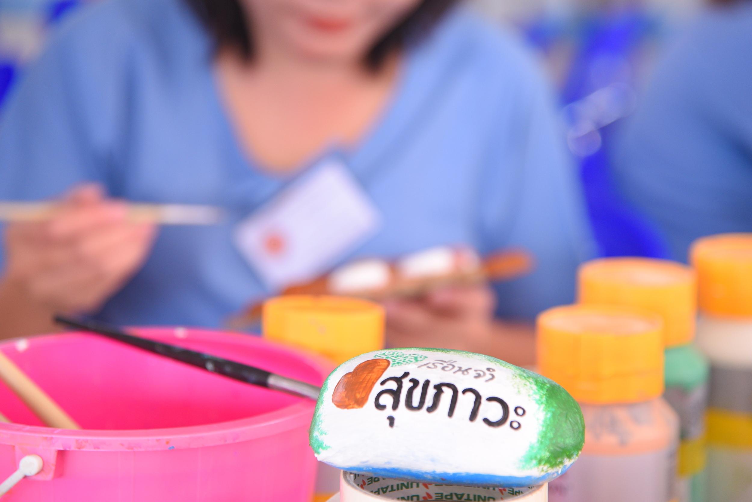 ยาใจในเรือนจำ thaihealth