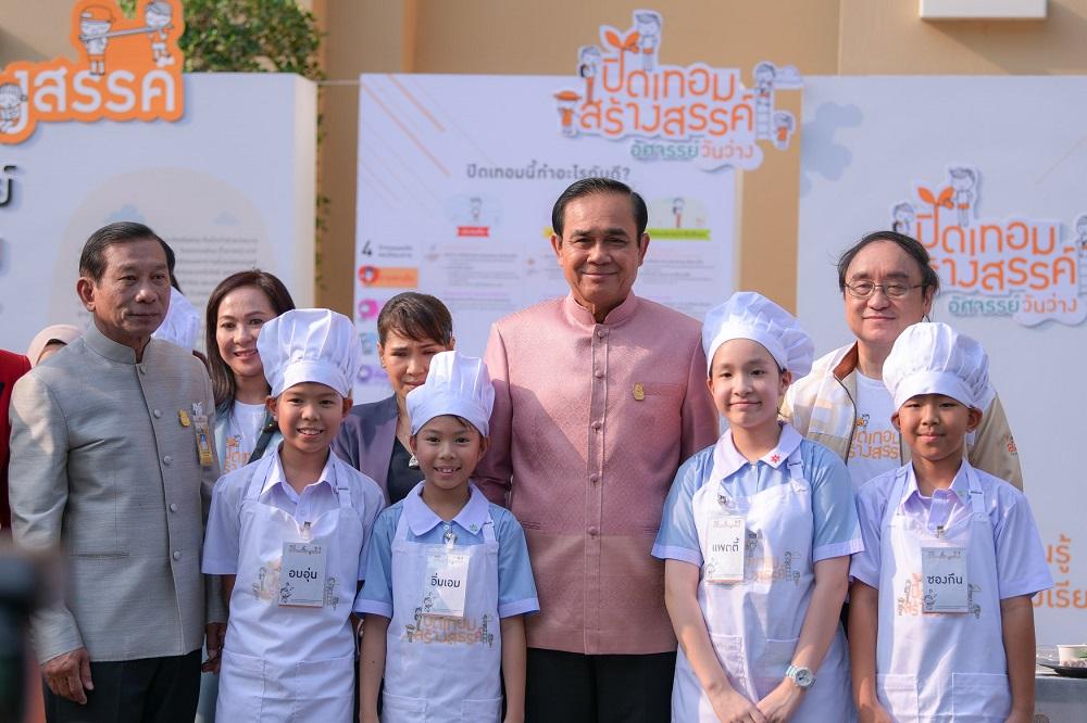 """นายกฯ ชวนเด็กไทย ใช้วันว่าง """"ปิดเทอมสร้างสรรค์"""" thaihealth"""