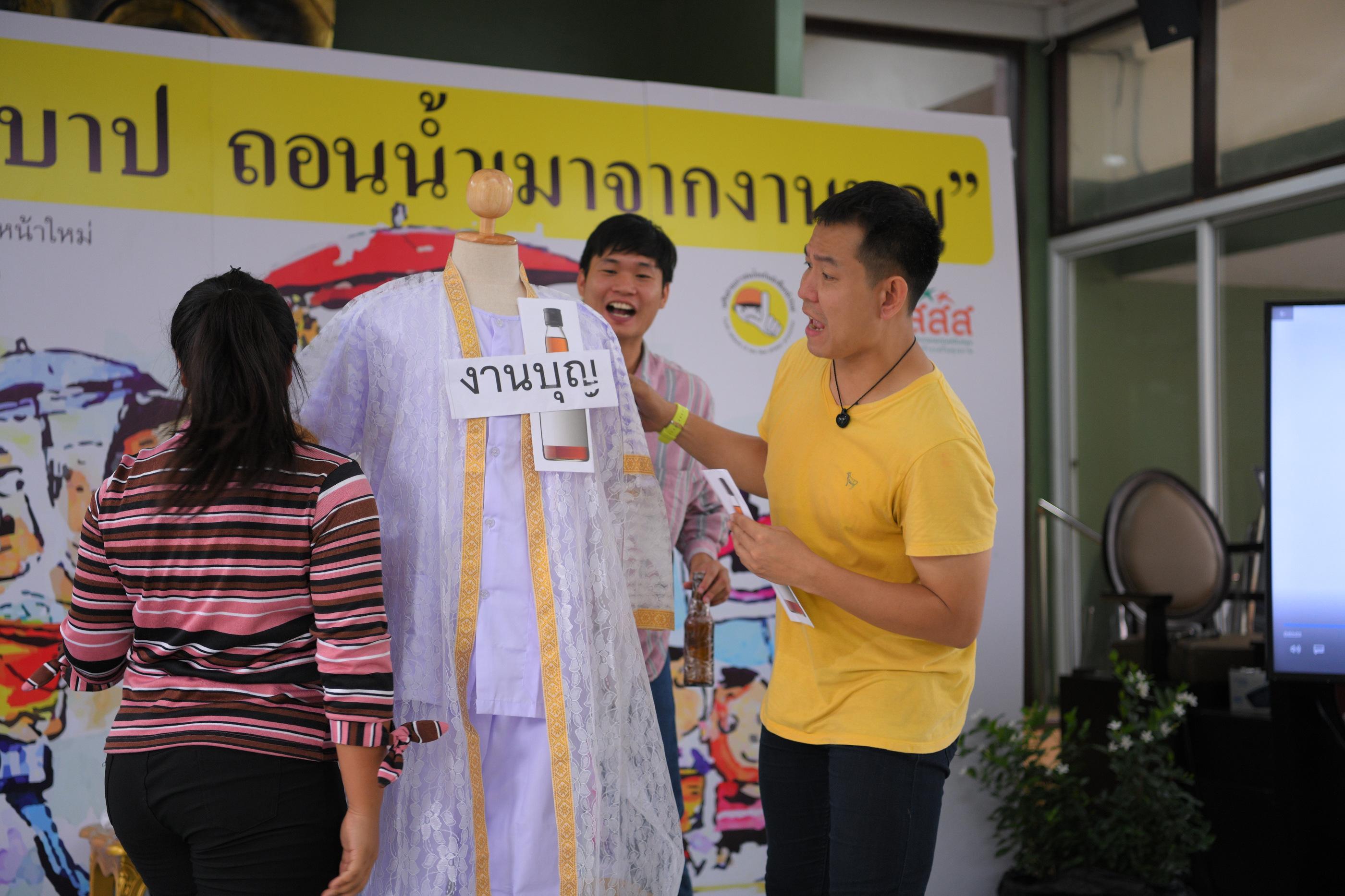 รองสำนักพุทธฯ จัดระเบียบ งานบวชปลอดเหล้า-งดอบายมุข thaihealth