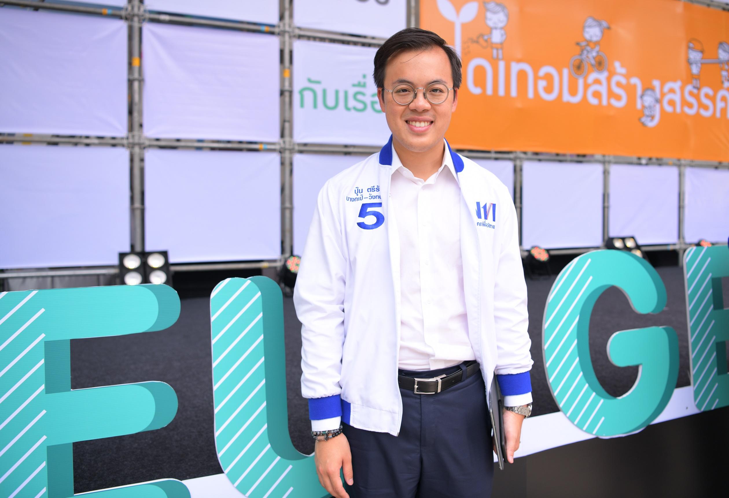 5 นักการเมืองรุ่นใหม่ ประชันนโยบายเด็กเยาวชน thaihealth