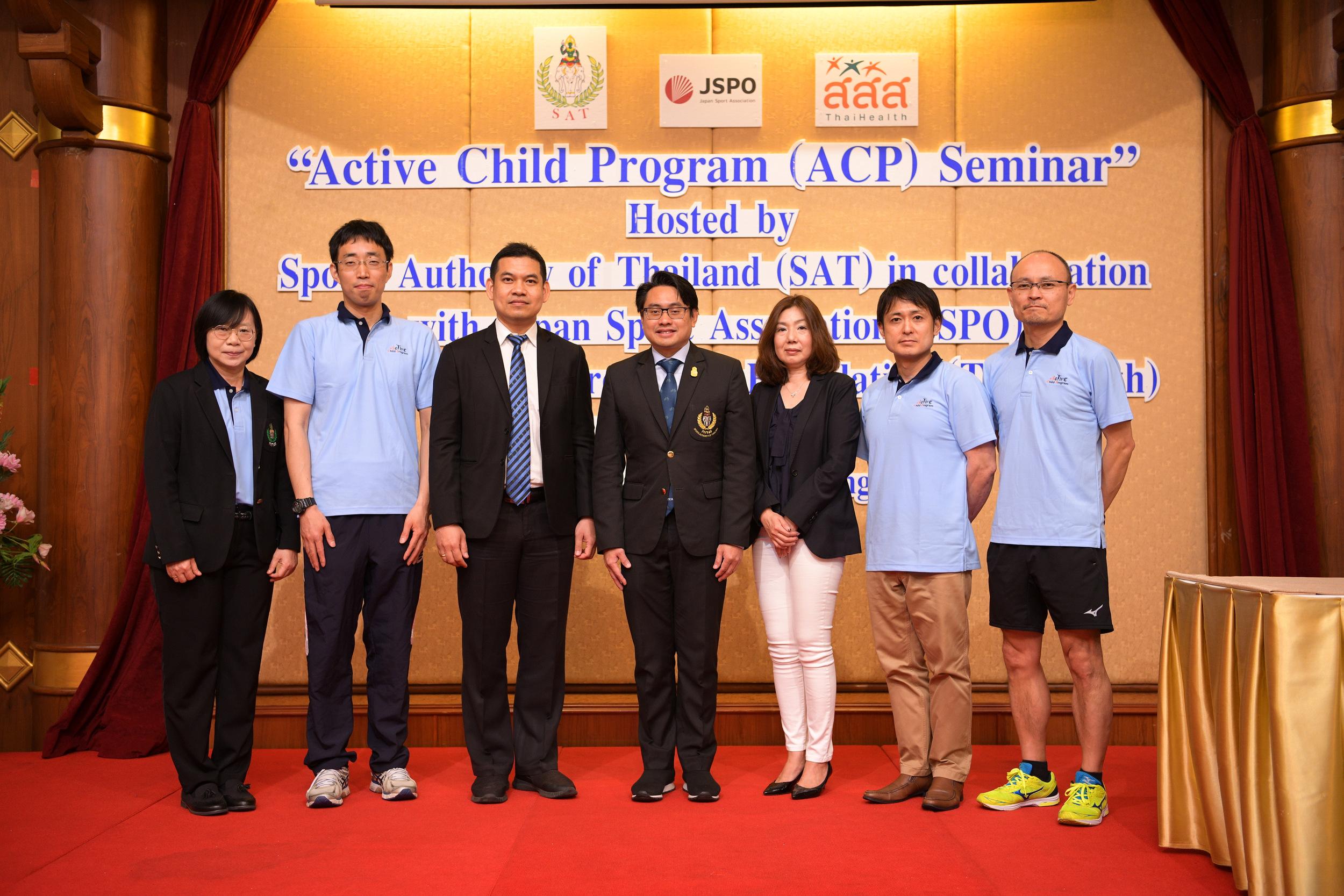 'ACP' ตัวช่วยดึงเด็กไทยออกจากหน้าจอ thaihealth