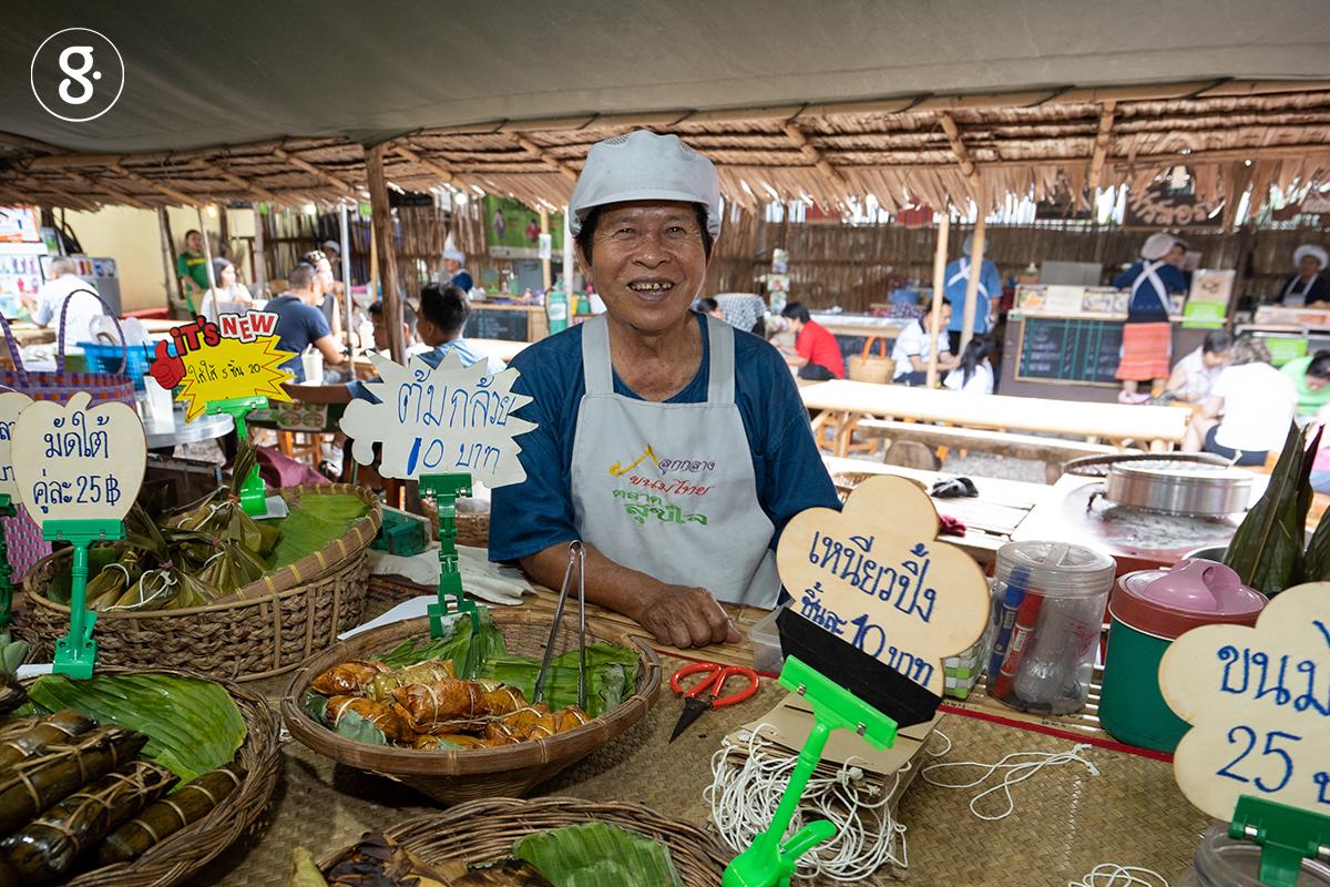 กิน ช็อป เที่ยวสวนมะพร้าว กับ Greenery Trip 01  thaihealth