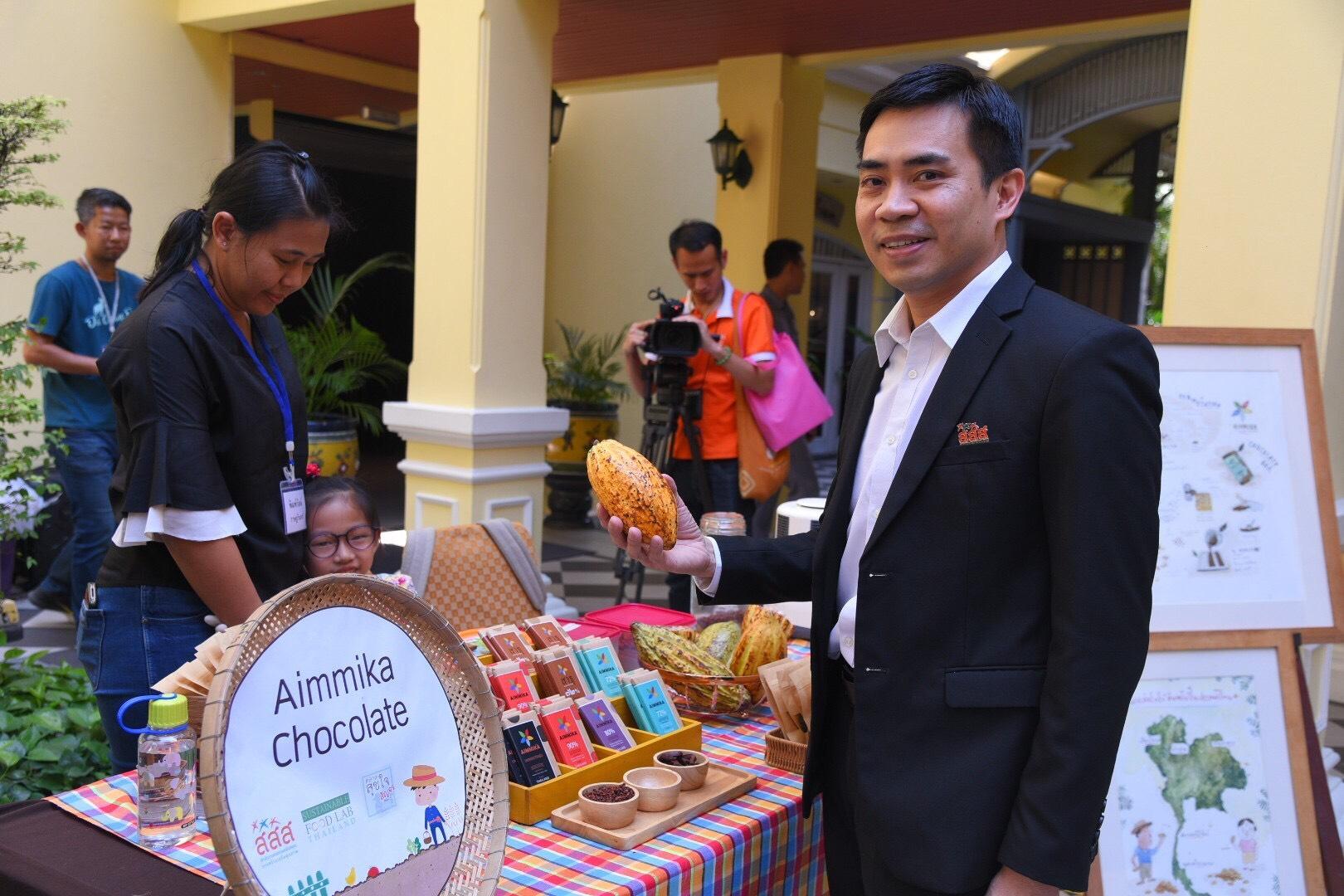 Organic Tourism จับมือเกษตรกรร่วมสร้างระบบอาหารสมดุล  thaihealth