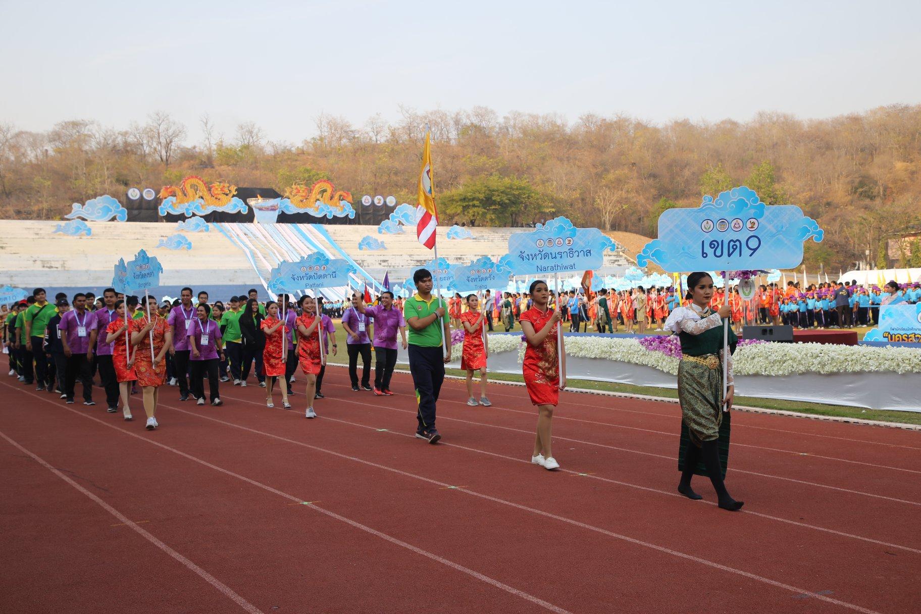 นครสวรรค์ เปิดการแข่งขันกรีฑาสูงอายุแห่งประเทศไทยครั้งที่24  thaihealth