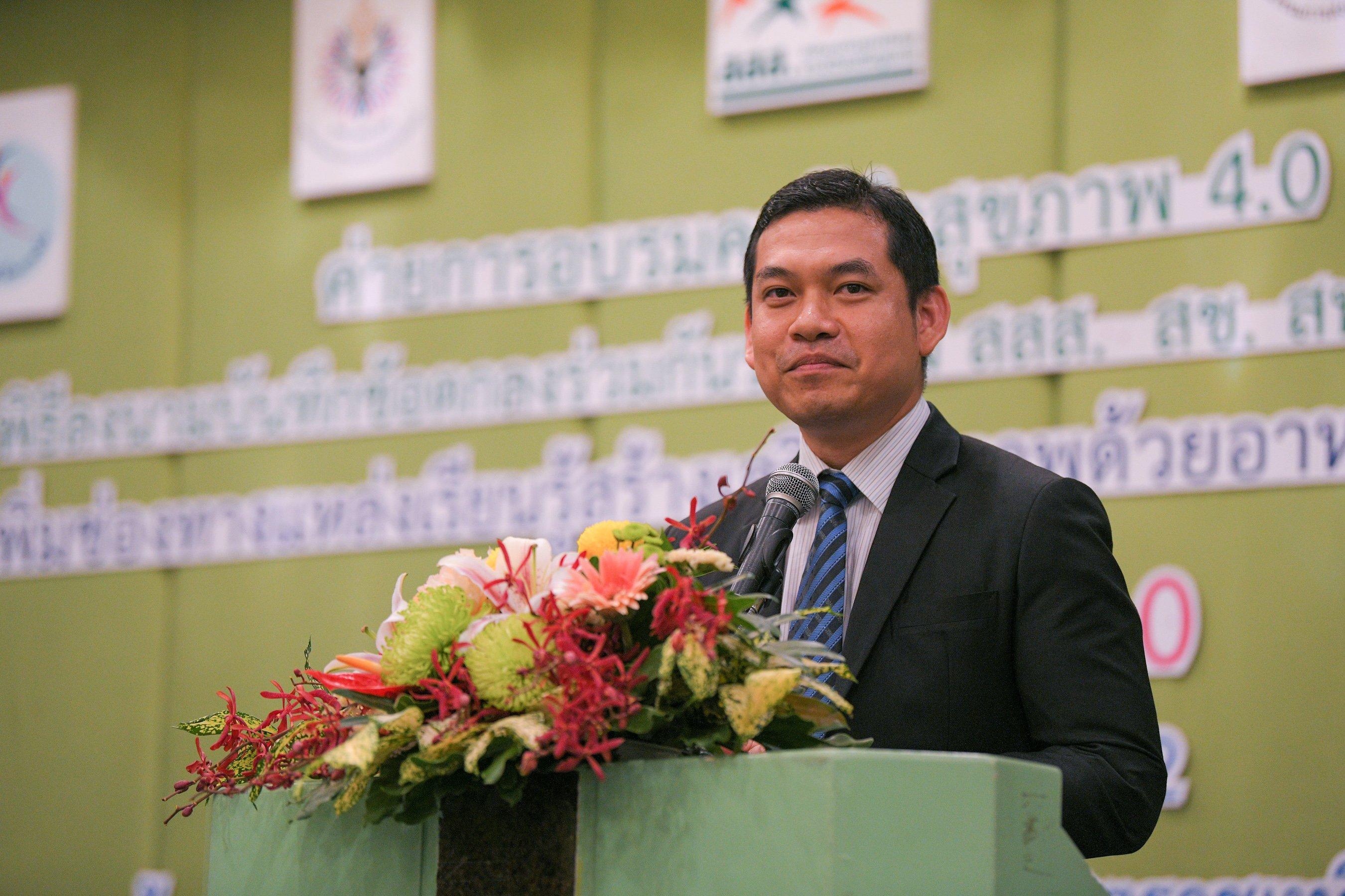 ส่งเสริมเด็กไทยดูดี 4.0 ลดโรคอ้วน thaihealth