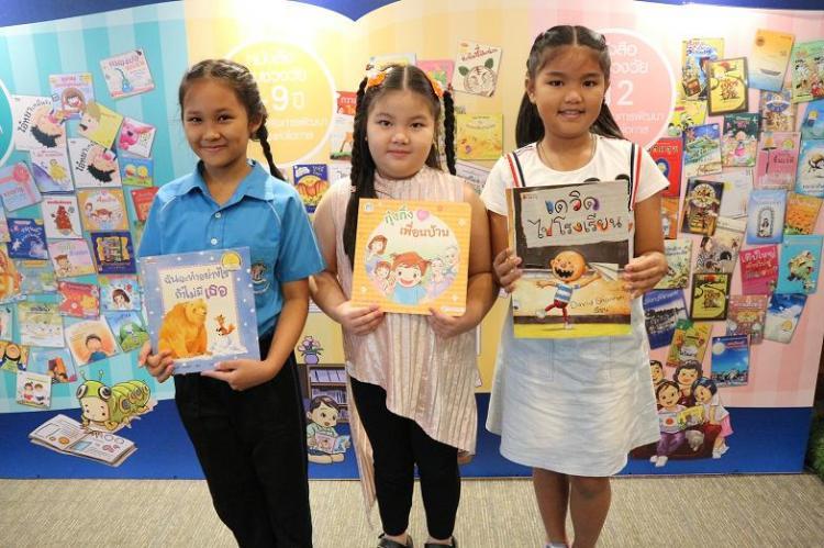 'ช่วงปิดเทอม' ชวนเด็กอ่านวรรณกรรมสุดยอด thaihealth