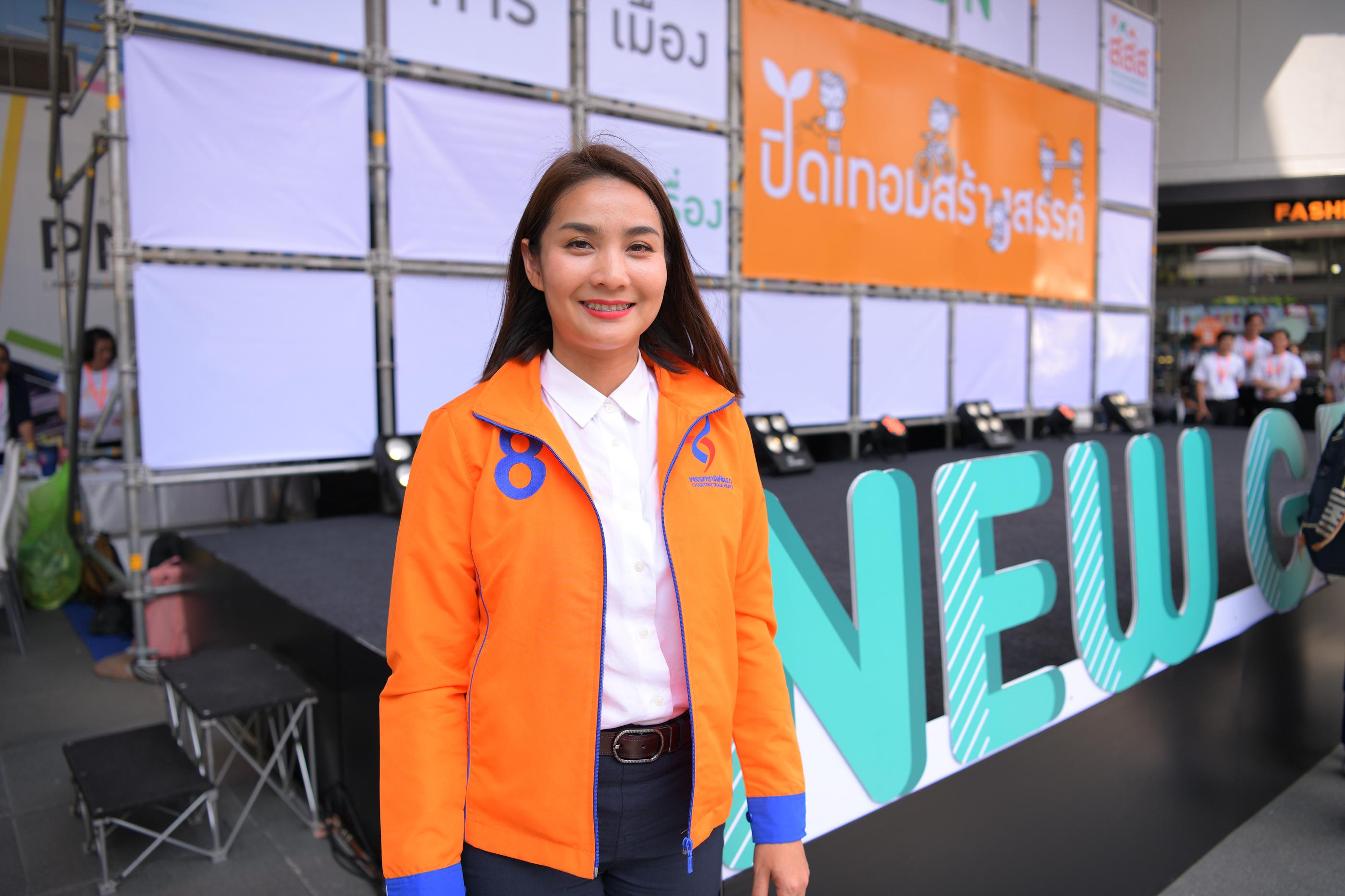 'คนตัวเล็ก' อนาคต 'คนสร้างชาติ' thaihealth