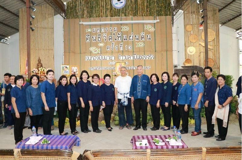 อาสา 'CMS' รับมือภาวะวิกฤติ thaihealth
