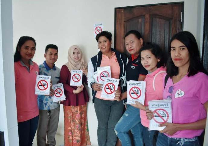 จ.สตูล ชวนทำโรงแรมปลอดบุหรี่ 100 เปอร์เซ็นต์ thaihealth