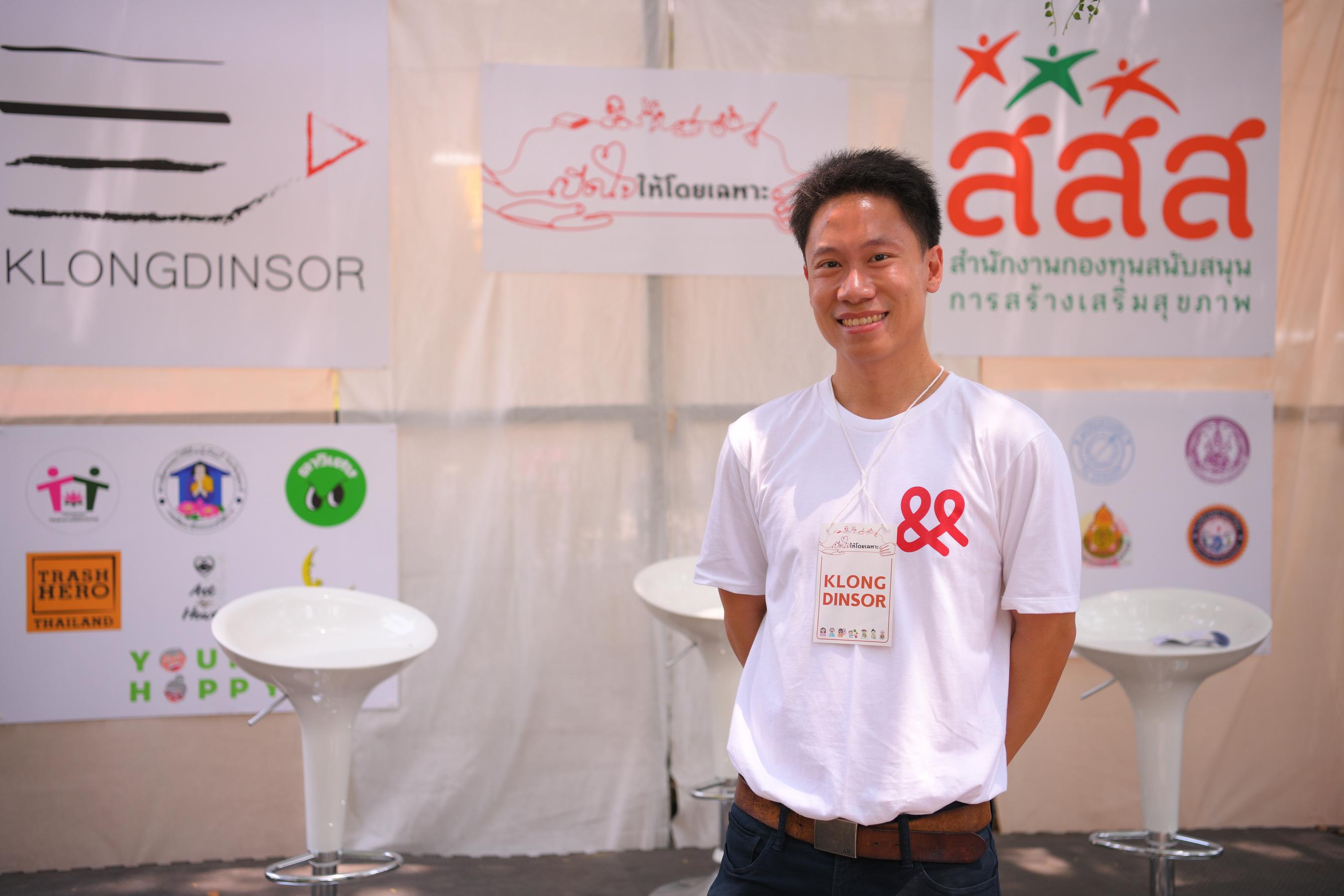 'เปิดใจ...ให้โดยเฉพาะ' เรียนรู้ เข้าใจ ประชากรกลุ่มเฉพาะ thaihealth