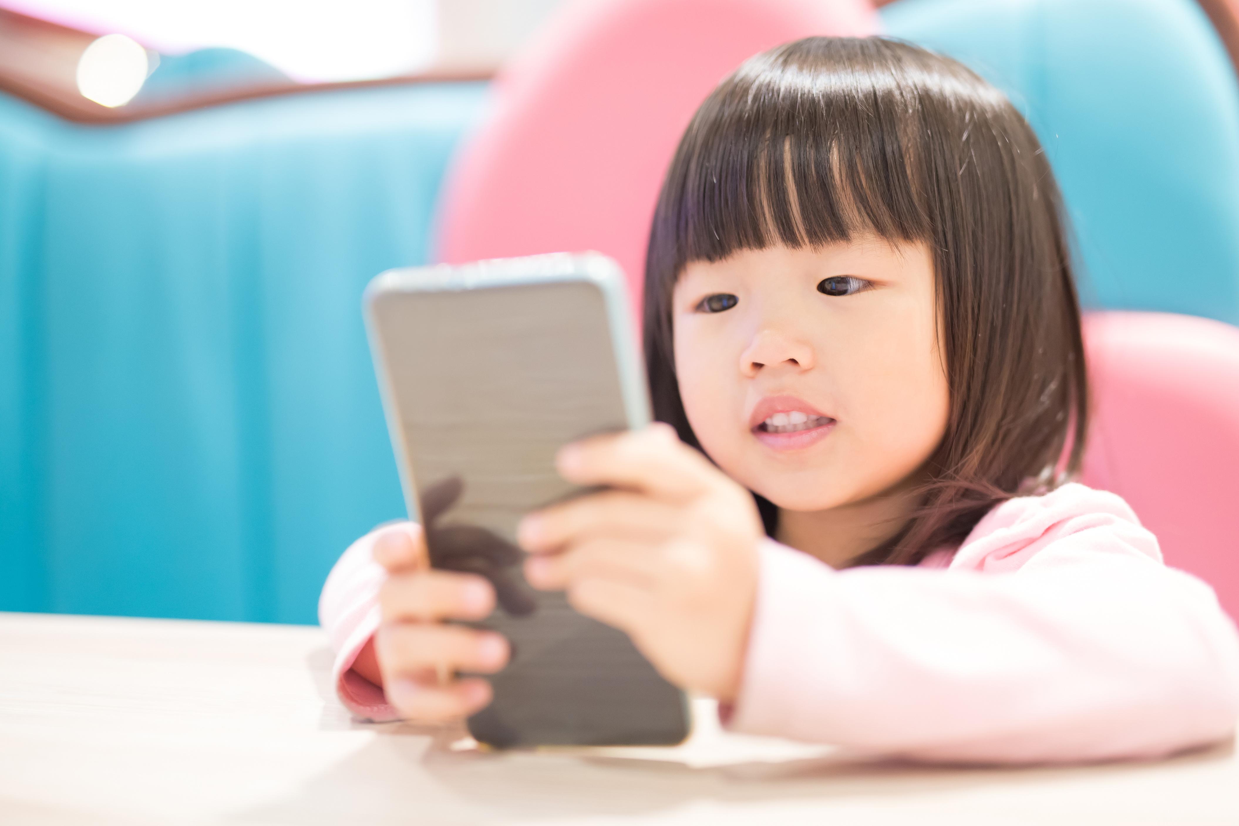 ส่งเสริมเด็กไทยเคลื่อนไหวลดเนือยนิ่ง thaihealth