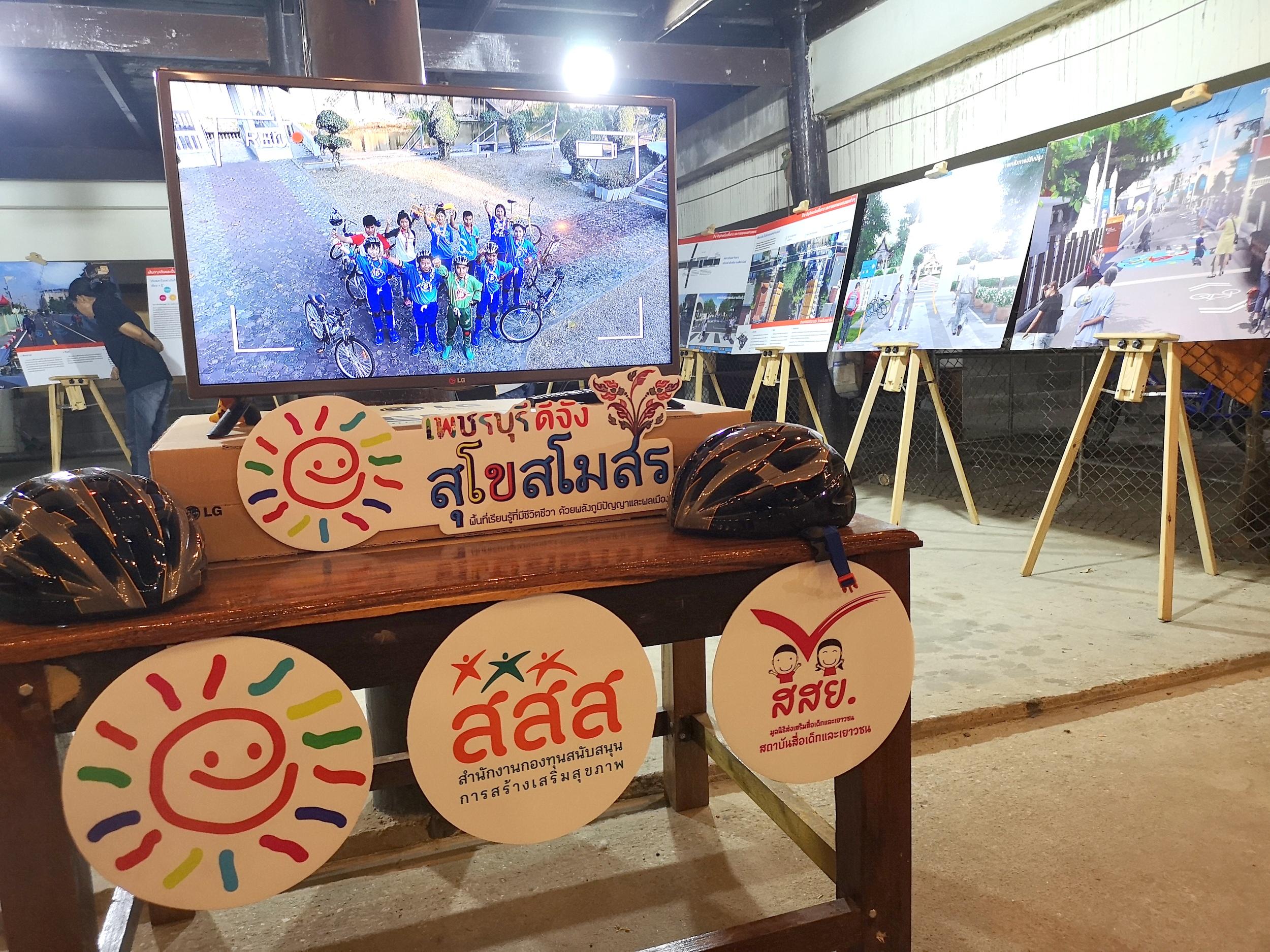 'เพชรบุรี ดีจัง' อัศจรรย์ปิดเทอมเติมโลกเรียนรู้วัฒนธรรม thaihealth