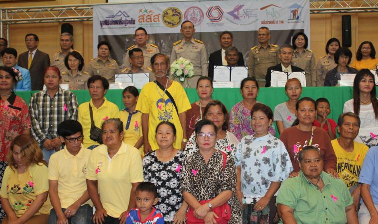 สร้างระบบพัฒนาสุขภาวะเพื่อคนไร้บ้านอย่างยั่งยืน thaihealth