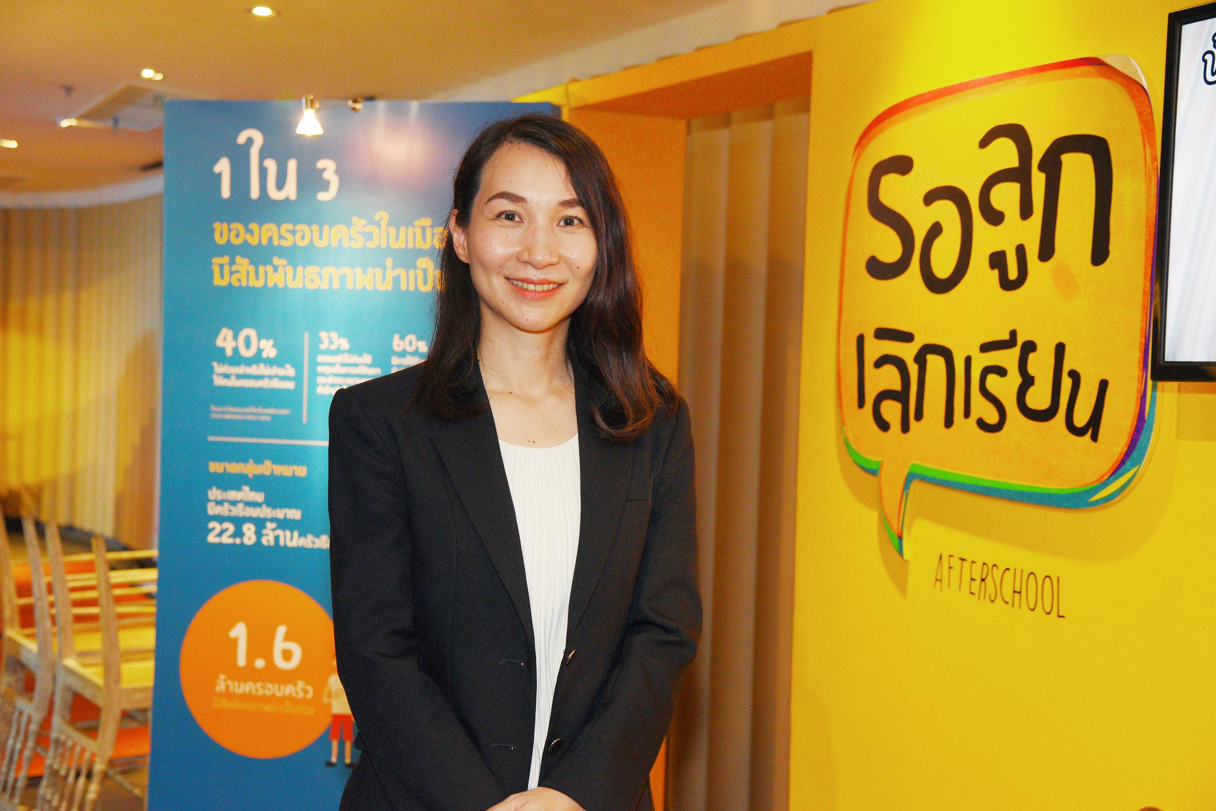 'รอลูกเลิกเรียน' ชวนพ่อแม่เข้าใจวัยรุ่นสร้างสัมพันธ์ในครอบครัว thaihealth