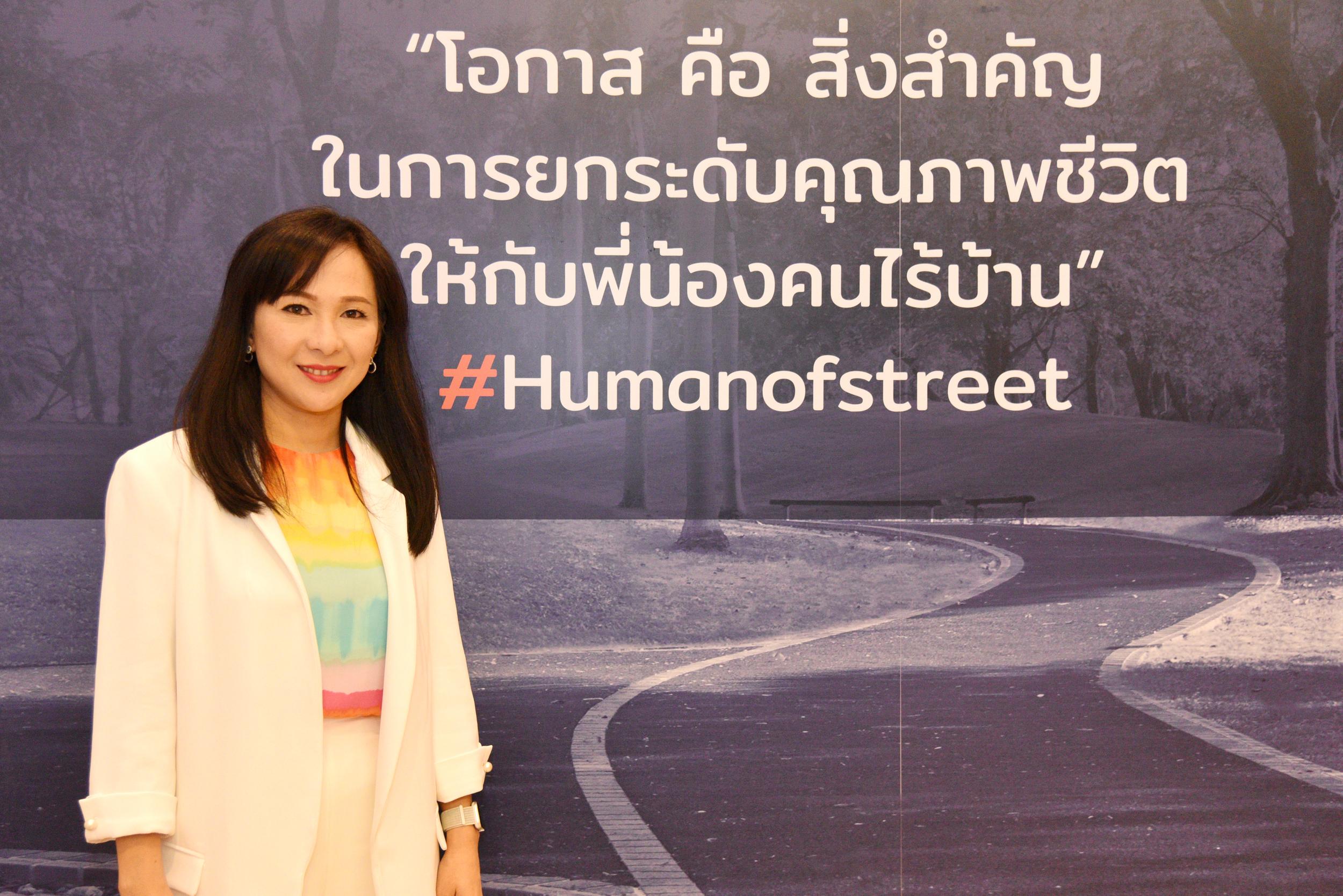 สำรวจปรากฏการณ์คนไร้บ้านกลางเมืองใหญ่ thaihealth