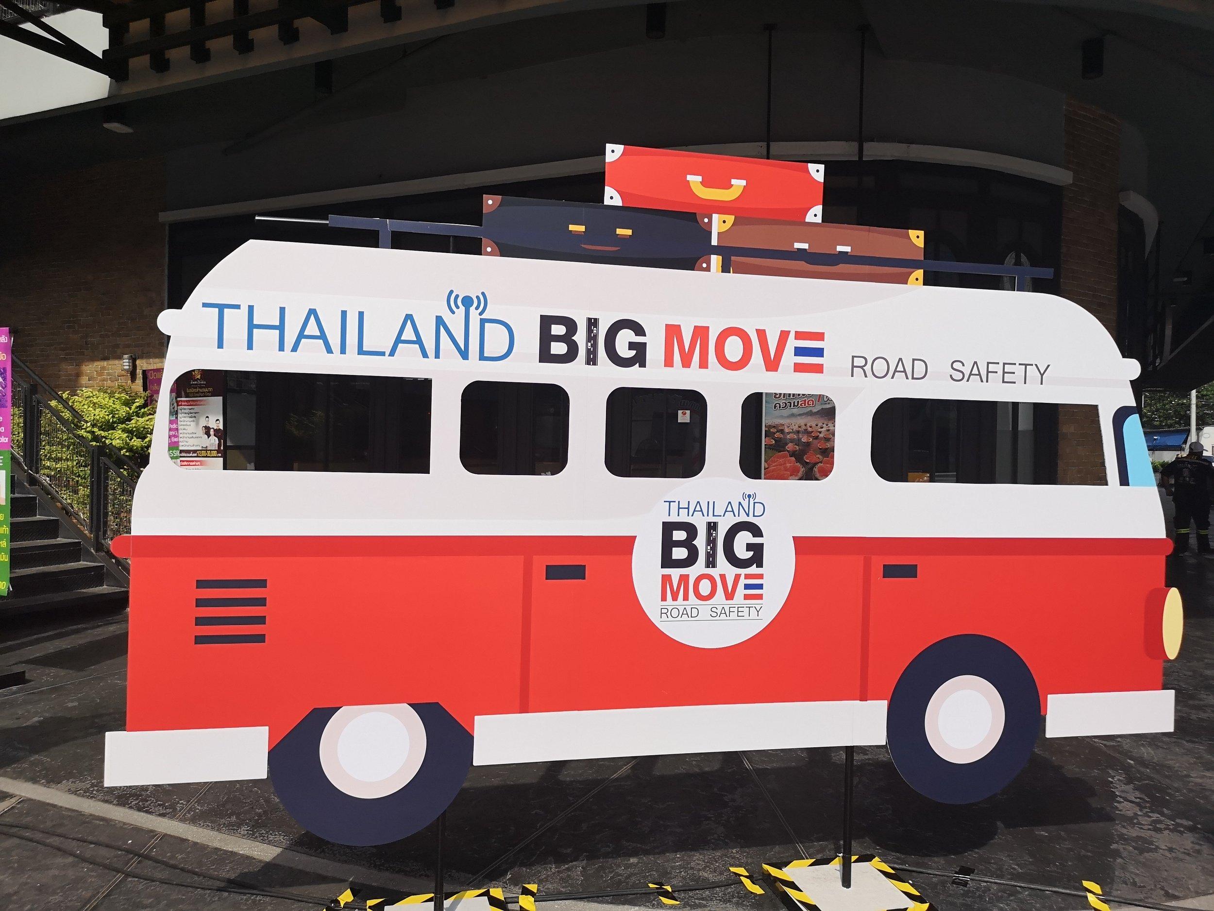 แก้จุดเสี่ยง...เปลี่ยนไทยให้ปลอดภัยจากอุบัติเหตุ thaihealth