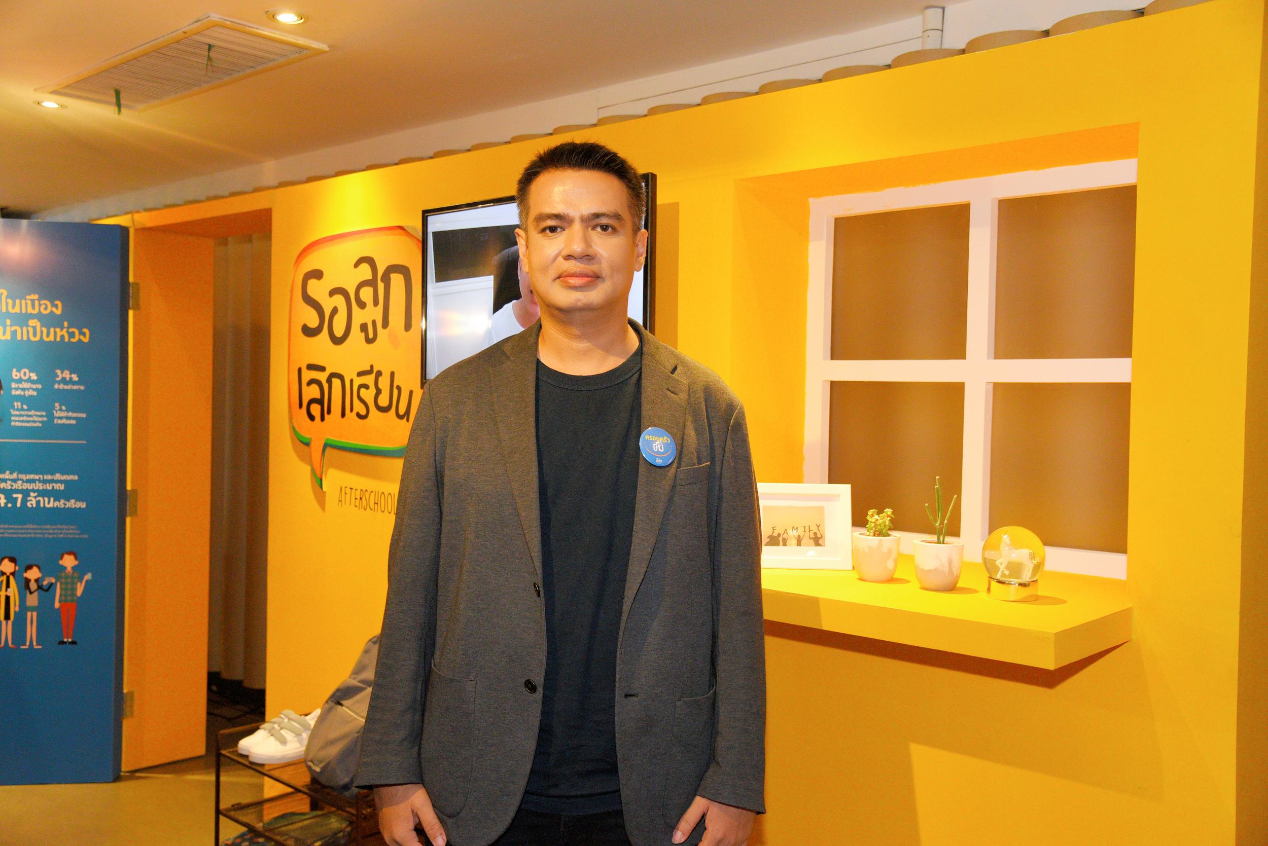 'รอลูกเลิกเรียน' TV ออนไลน์ ที่เปลี่ยนให้ครอบครัวคุยกัน thaihealth