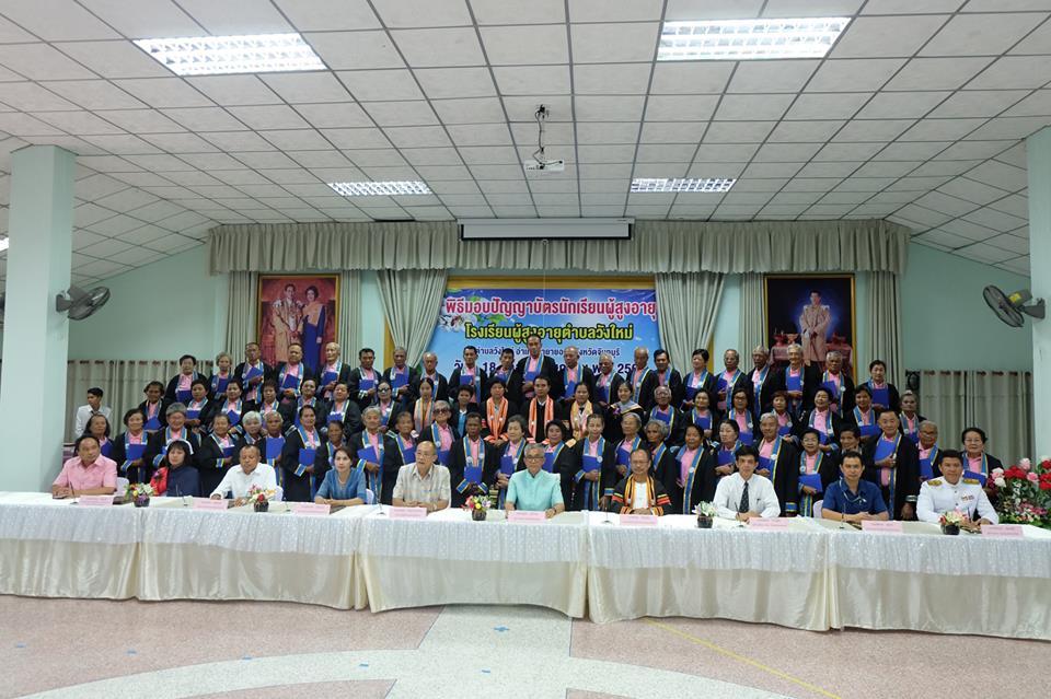 ปั้นโรงเรียนสูงวัยต้นแบบ จ.จันทบุรี thaihealth