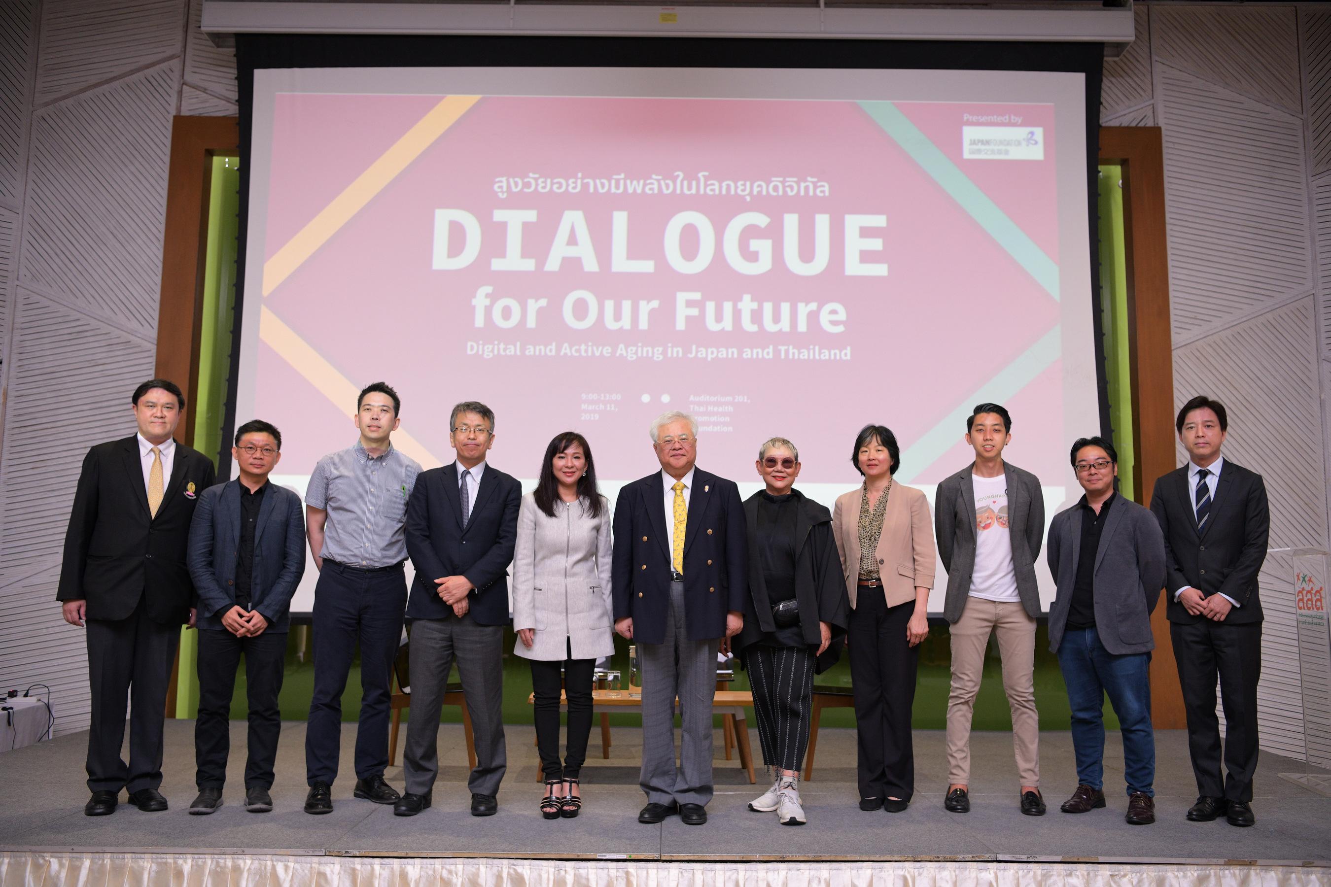 สสส.Young Happy สถานทูตญี่ปุ่นจัดความรู้วัยทอง:Stay With Me thaihealth