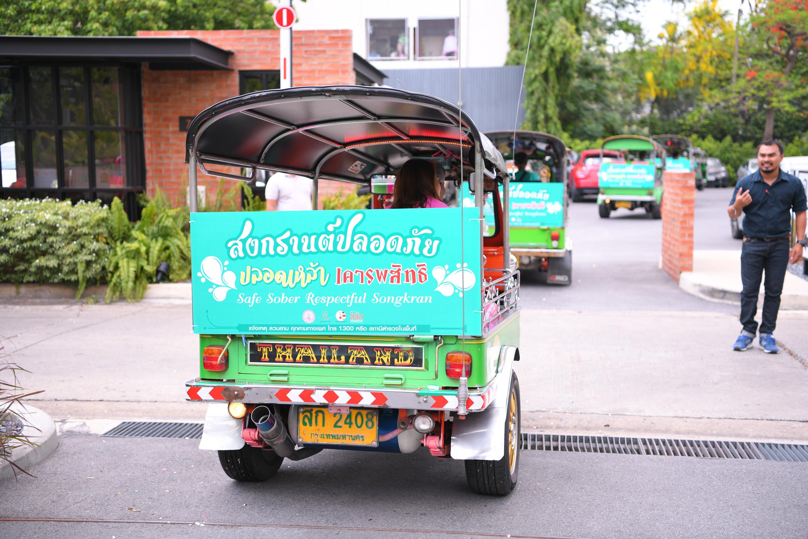 รณรงค์ 'สงกรานต์ปลอดภัย ปลอดเหล้า เคารพสิทธิ' thaihealth