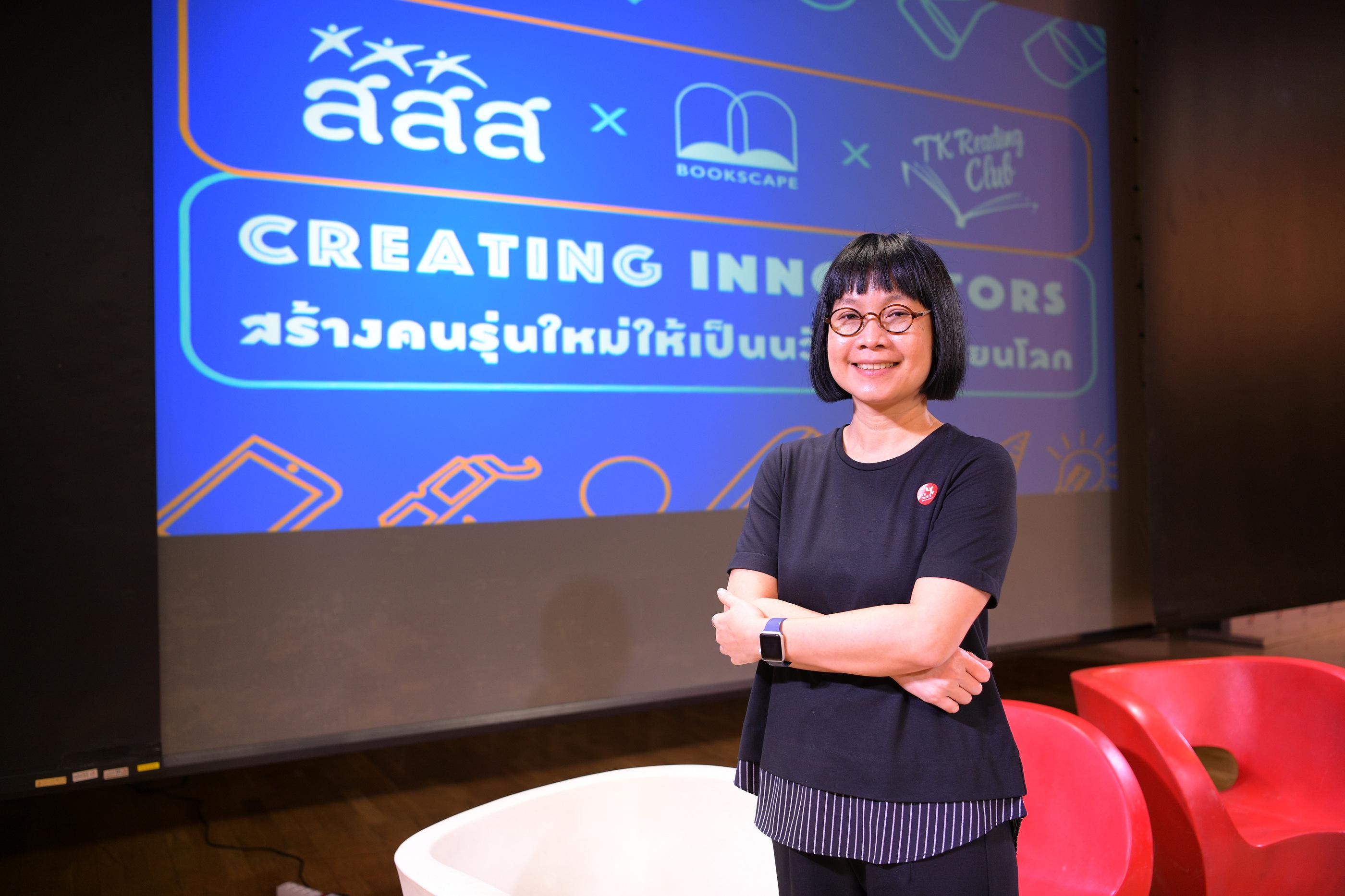 สสส.ติดอาวุธให้เด็กไทยเป็นผู้นำการเปลี่ยนแปลง thaihealth