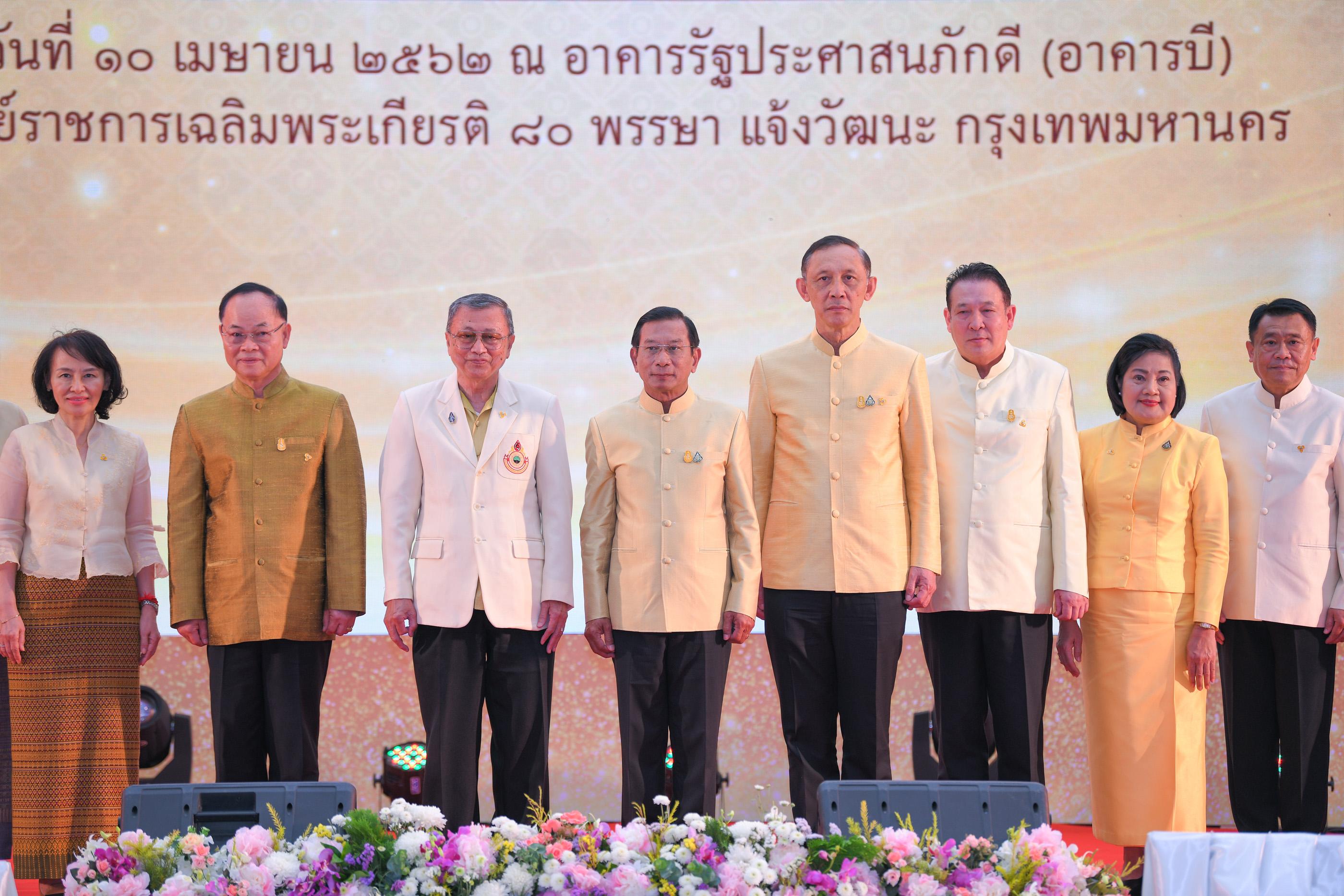 วันผู้สูงอายุแห่งชาติ 2562 'ก้ม กราบ กอด สังคมผู้สูงอายุไร้ความรุนแรง' thaihealth