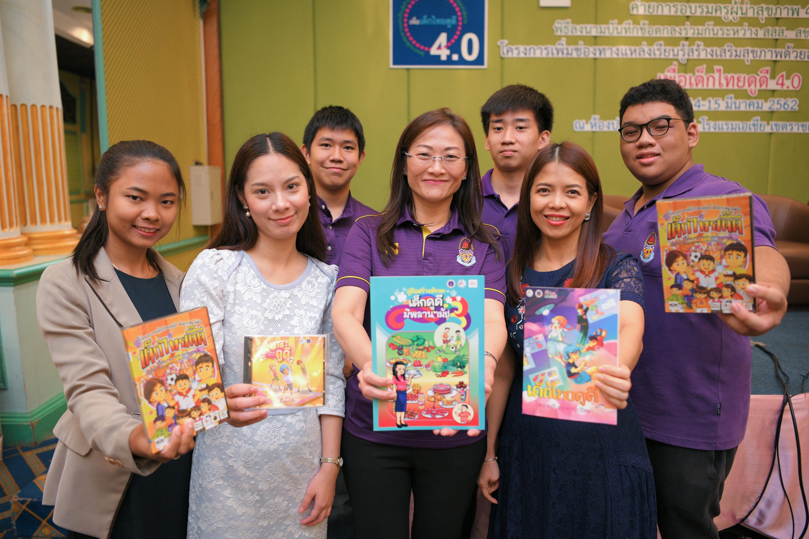 หลายหน่วยงานจับมือพัฒนาครู ผู้นำสุขภาพปฏิวัติตู้เย็น thaihealth