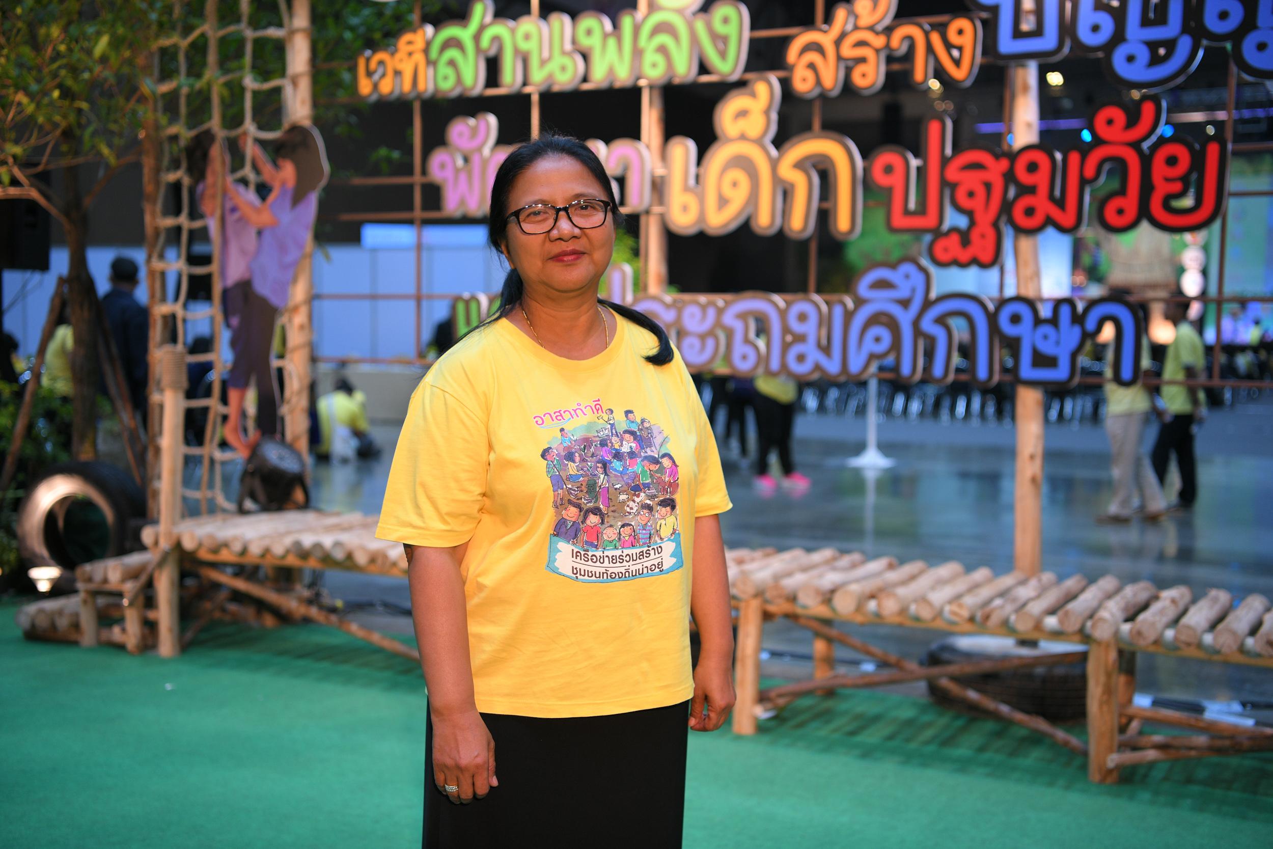 พ่อแม่ 50% ไม่ได้เลี้ยงลูกเอง thaihealth