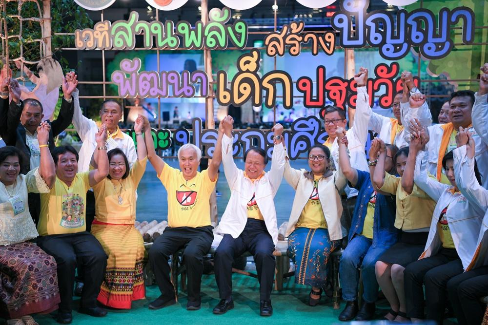 """สสส.หนุนท้องถิ่นจัดระบบ """"เล่น-อ่าน"""" พัฒนาศักยภาพเด็ก thaihealth"""
