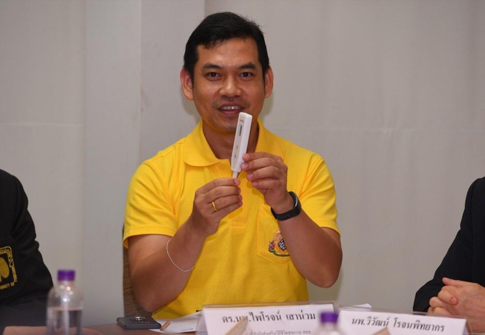 สสส. แนะ 3 วิธีลดพฤติกรรมกินเค็ม ตั้งเป้าลด30%ในปี68 thaihealth