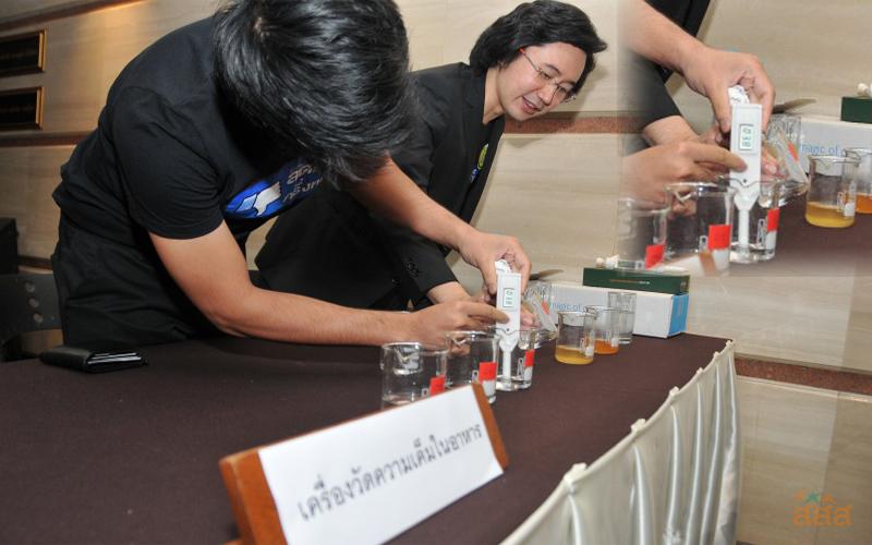 แพทย์ห่วง 'สตรีทฟู้ด' ทำคนไทยกินเค็มเกิน thaihealth