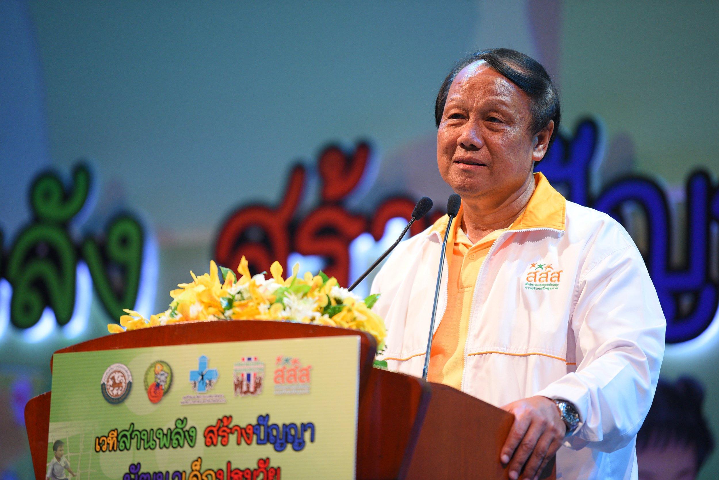ยกเครื่องชุมชนสานพลังปั้นเด็กไทยทันโลก 4.0 thaihealth