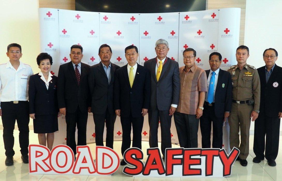 ขับขี่ปลอดภัย ขับเคลื่อนไปกับเรา thaihealth