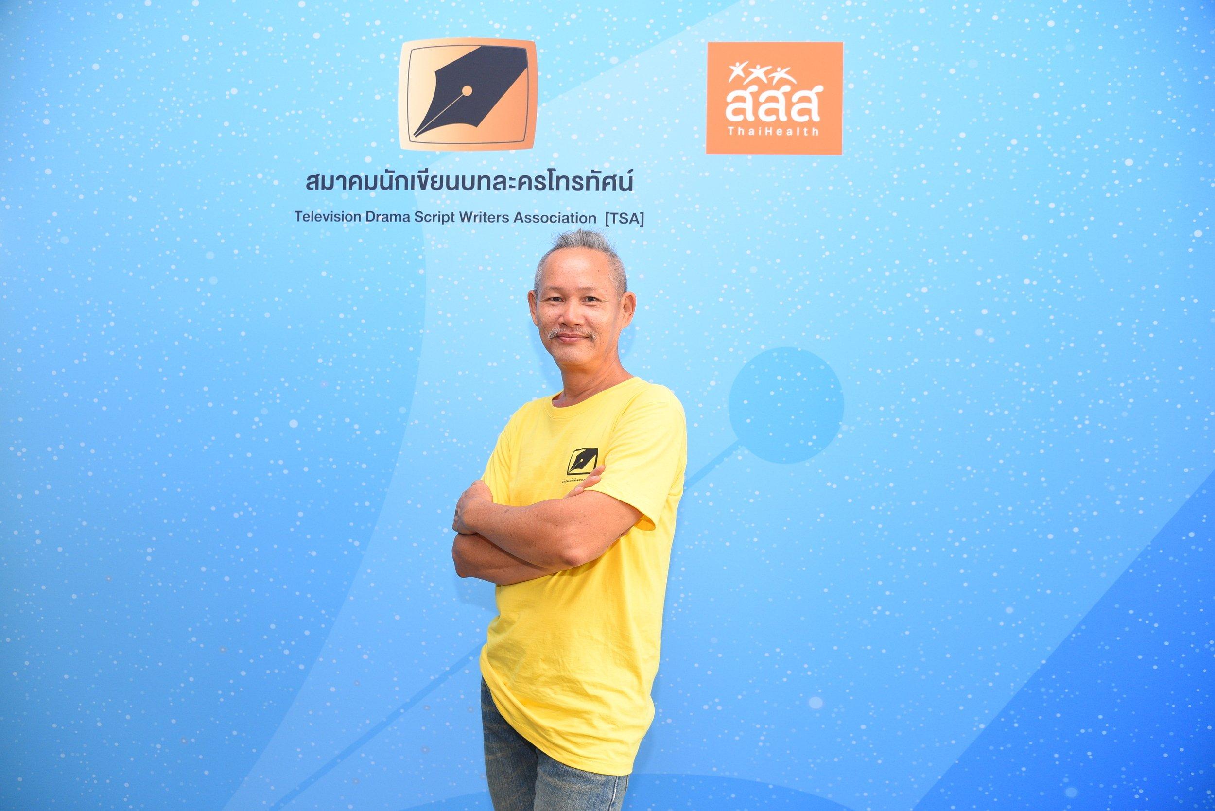 แซ่บ เศร้า น้ำเน่า สร้างสรรค์ ชะตากรรมละครไทยในมือนักเขียนบท thaihealth