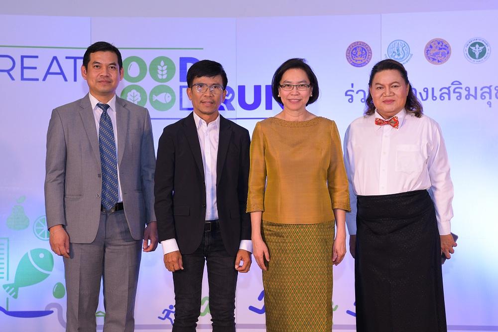สร้างสังคม 'สูงวัยสุขภาพดี' ด้วยอาหาร-กิจกรรมทางกาย thaihealth