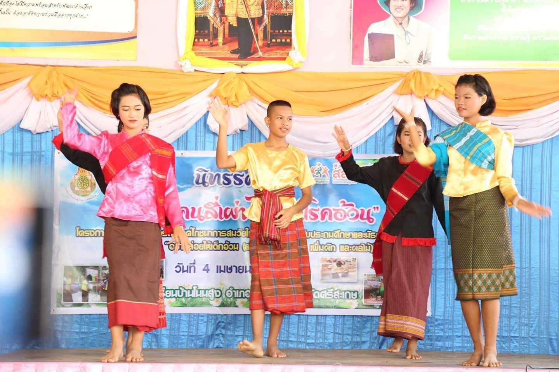 เปิดตัว 'โฮมพลคนสี่เผ่า ไม่เอาโรคอ้วน' thaihealth