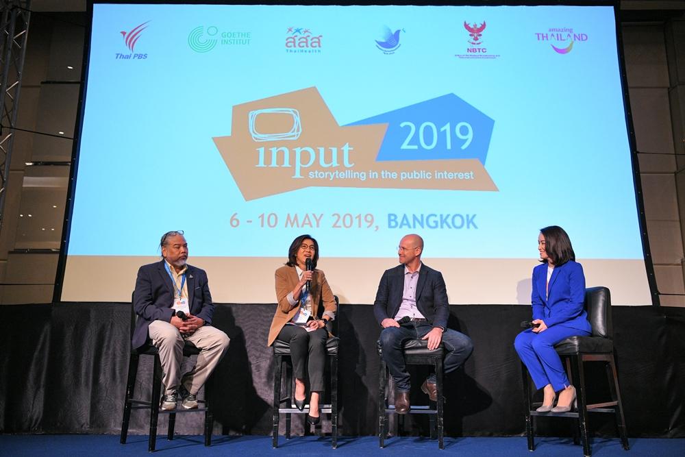 การประชุม INPUT ครั้งแรกในเอเชียตะวันออกเฉียงใต้  thaihealth