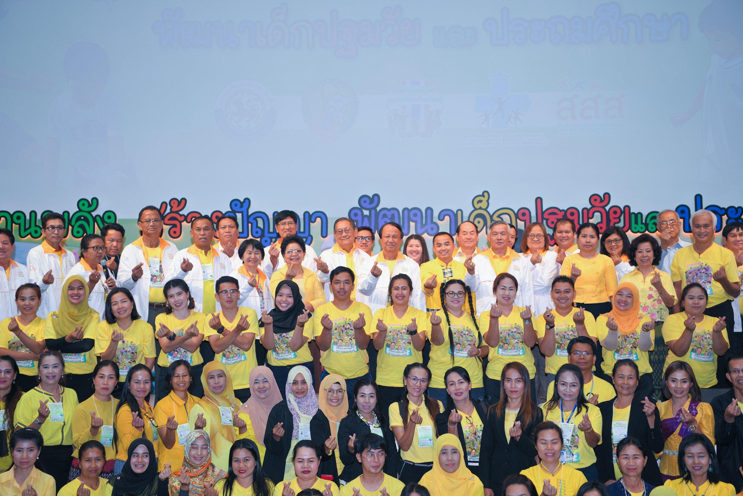 สร้างระบบดูแล 'เด็กปฐมวัย' โดยพลังชุมชนท้องถิ่น thaihealth