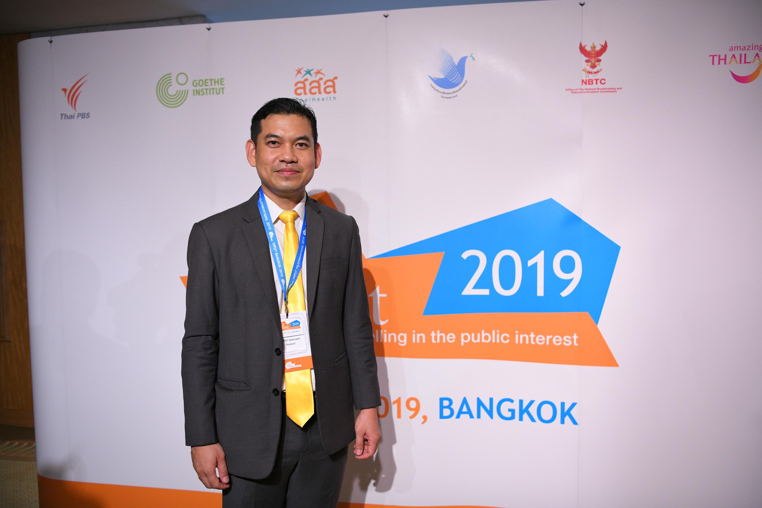 ชูเรื่องเล่าประโยชน์สาธารณะ สร้างแรงบันดาลใจผู้ผลิตไทย thaihealth