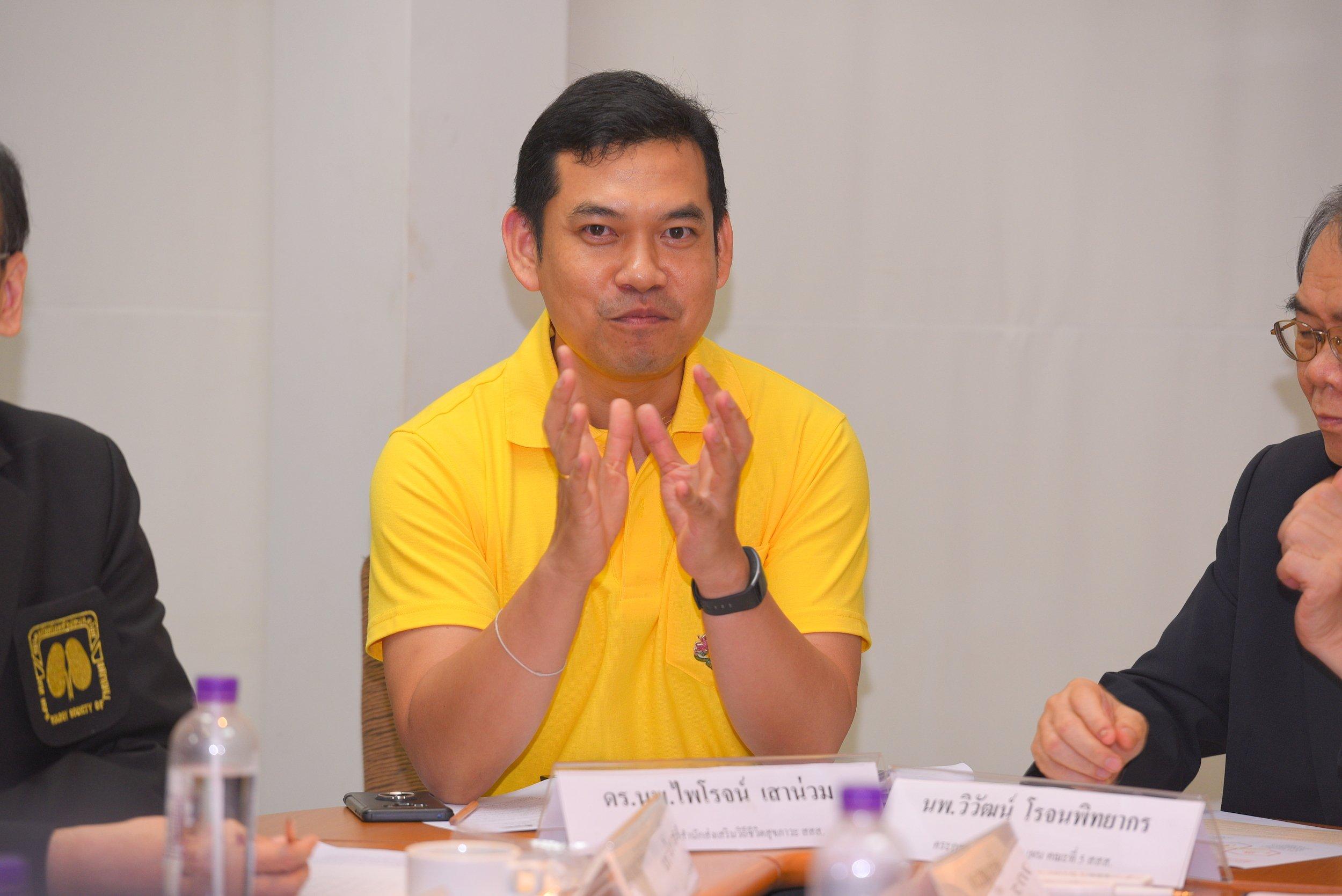 นานาชาติร่วมหารือคนไทยลดพฤติกรรม 'ชีวิตติดเค็ม' thaihealth